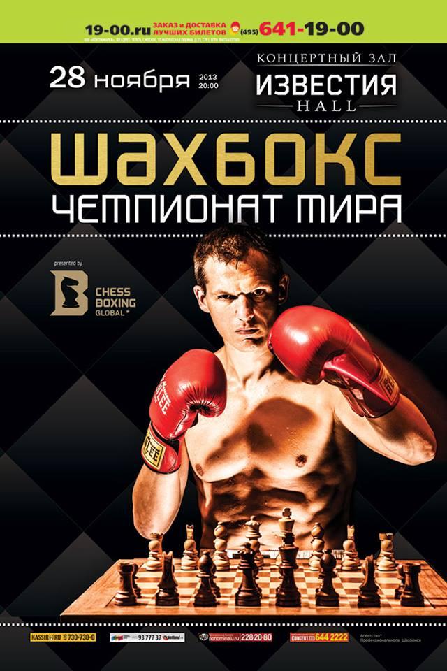 Mosca: poche ore all'evento con tre titoli mondiali. Gianluca Sirci al peso. AGGIORNATO